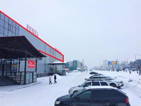 Сколько ТЦ в Самарской области требуют закрыть сотрудники прокуратуры