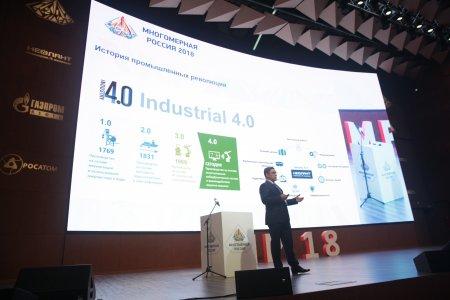 МНОГОМЕРНАЯ РОССИЯ-2018: цифровая трансформация промышленной инфраструктуры – на пороге BIM-зрелости