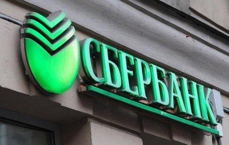 Кто заключил первую в стране кредитную сделку со счетами эскроу