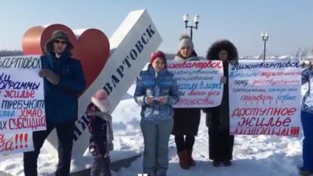 Чем угрожают участники программы «Доступное жилье – молодым» в Сибири