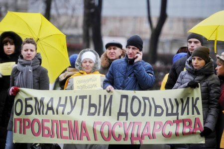 Прокуратура сообщила о нарушениях прав дольщиков по стране