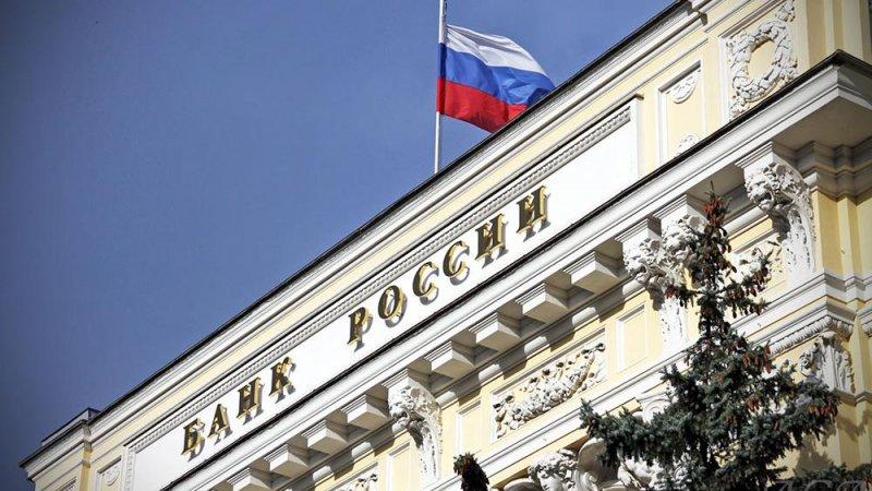 Ставки поипотеке в РФ достигли рекордного минимума— ЦБ