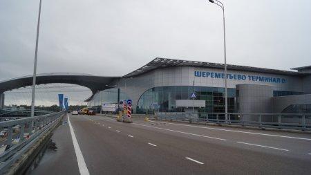 В Шереметьево заработал новый пассажирский терминал