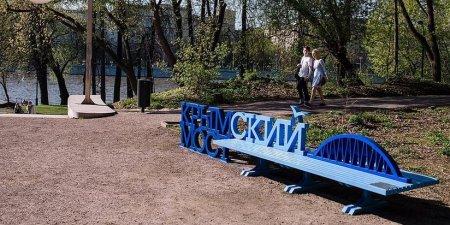 В Москве поставили скамейки с логотипом Крымского моста