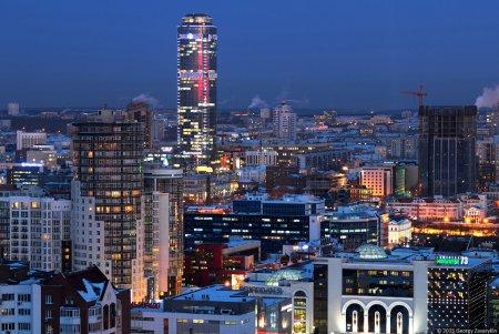 В Екатеринбурге построят новый район