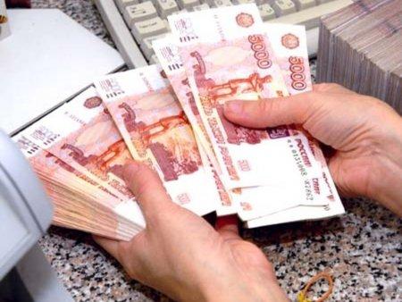 Сколько Москва получила за землю под застройку в первом квартале