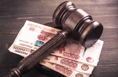 Какие штрафы получили застройщики Москвы за нарушения в долевом законодательстве