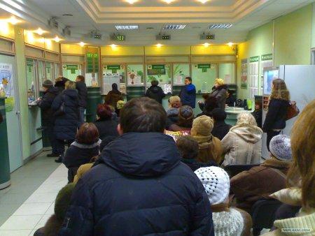 Жители Челябинска поставили «ипотечный рекорд»
