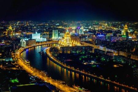 Москва в пятерке наиболее инвестиционно-привлекательных городов Европы