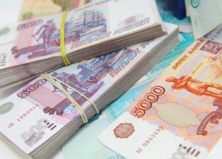 Назван объем инвестиций в китайский деловой центр в Москве