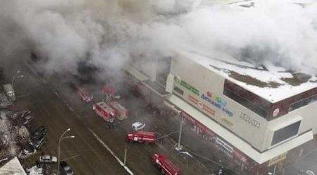 Почему следователи приостановили снос зданий ТЦ «Зимняя вишня»