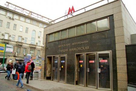 Москва продает старинное здание возле метро «Маяковская»