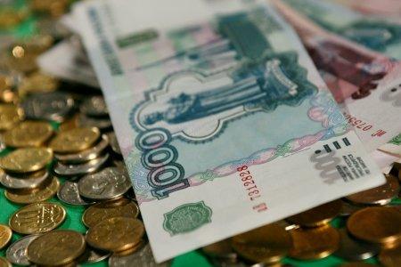 Москва назвала сэкономленную на строительстве сумму