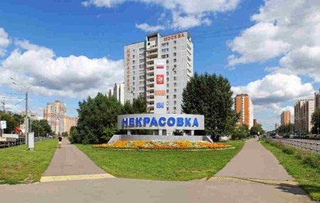 Некрасовку застроит близкий родственник губернатора Подмосковья