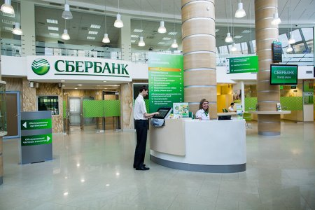 Сбербанк остановил прием ипотечных заявок по некоторым объектам Urban Group