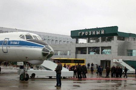 В какую сумму России обойдется развитие аэропорта в Грозном