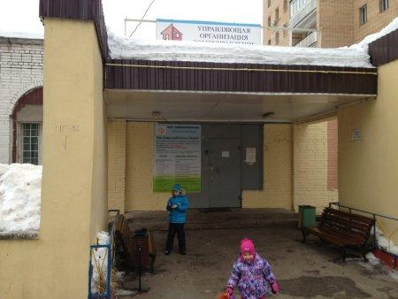 Названо число претензий к домоуправлению в Москве