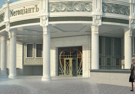 «Открытие» завладело элитным жилым комплексом на Якиманке