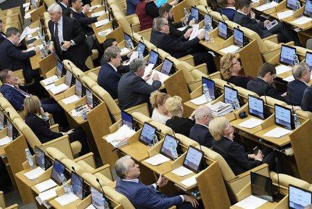 В первом чтении принят проект закона о «резиновых квартирах»