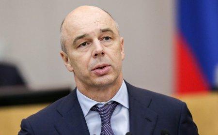 Силуанов: появится ли в России налог с продаж