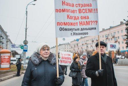 В Иванове задержали застройщика, обманувшего больше ста вкладчиков
