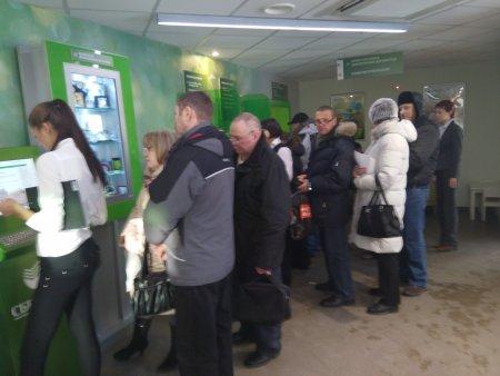 На российском рынке установлен новый ипотечный рекорд