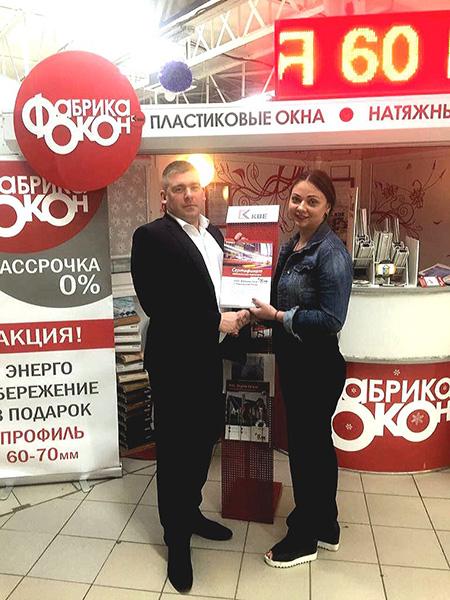 profine RUS вручила сертификат официального партнера компании «Фабрика окон»