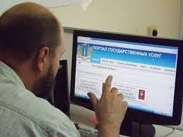 Застройщики получат разъяснения о пользовании госуслуг в интернете