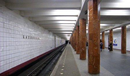 Северный вестибюль «Каховской» закрывается на ремонт