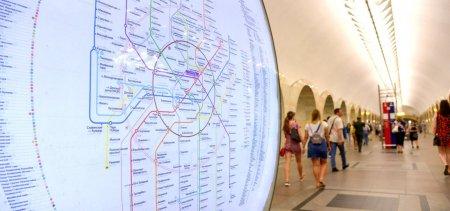 Карты и указатели метро будут переведены на английский