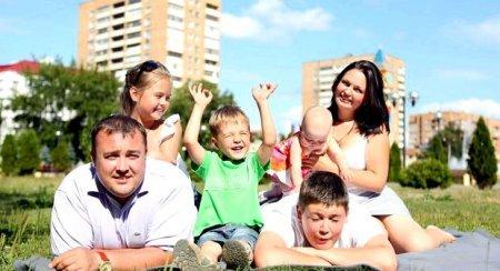 Семьи с четырьмя и более детьми получат льготную ипотеку