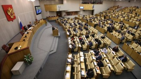 В Комитете ГД одобрены поправки об обязательном переходе на счета эскроу