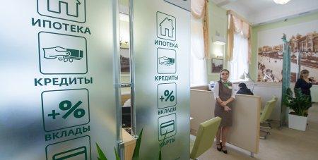 В Сбербанке открыт сервис объявлений о продаже квартир