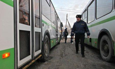 Как проехать в Москву на автобусе во время ЧМ-2018