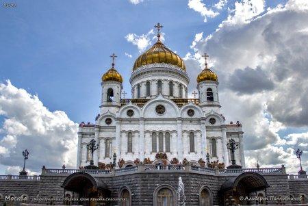 Подрядчик из Ярославля отремонтирует храм Христа Спасителя