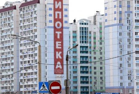 «ДОМ.РФ» и «Роскап» сообщили о снижении ипотечных ставок