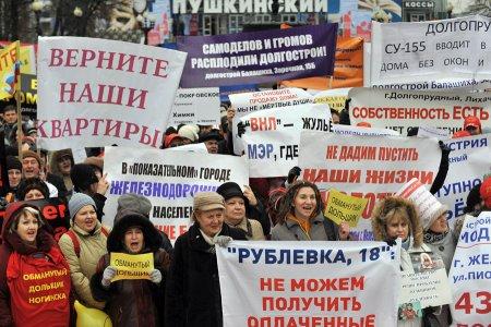 Хуснуллин сообщил о проблемном строительстве Москвы
