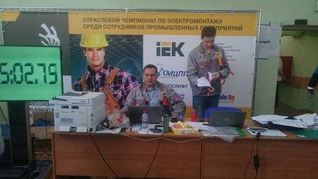В Москве начался чемпионат электромонтажников по стандартам WorldSkills