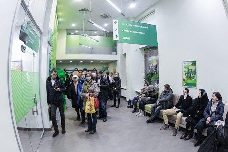 В Москве реактивно растет количество ипотечных сделок