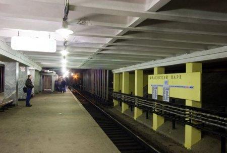 Меняют режим работы метро «Филевский парк»