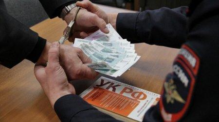 Глава инспекции госстройнадзора в Приамурье обвинен во взятке