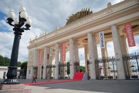 Реконструирован главный вход Парка Горького