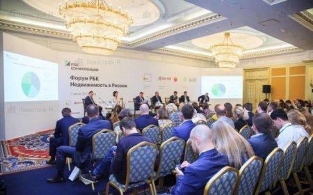 Кто посетит III Ежегодный Форум РБК «Недвижимость в России»
