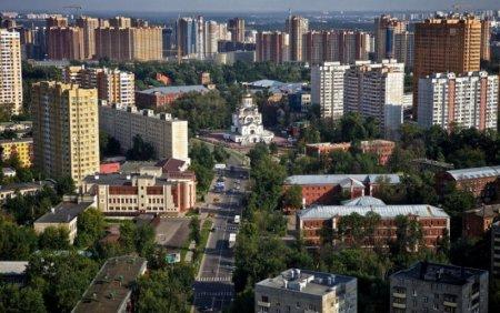 Эксперты назвали города Подмосковья с самой дорогостоящей «вторичкой»