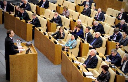 В ГД в I чтении прошел законопроект об изменениях в расчете кадастрового налога