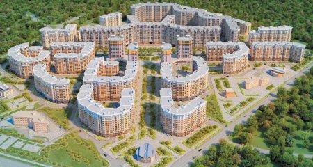 Москва планирует «отбить» часть затрат на достройку ЖК «Царицыно»