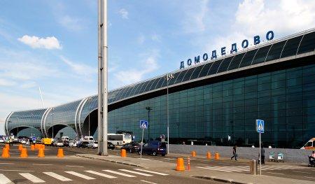 Первый рейс принял терминал аэропорта «Домодедово»