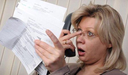СЗ Сбербанк на 20% завысил комиссии за услуги ЖКХ