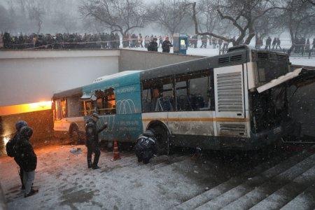 Названа причина трагической аварии с автобусом у «Славянского бульвара»
