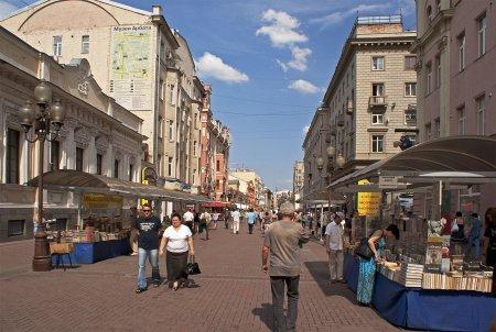 За сколько дешевле всего снять комнату в центре Москвы
